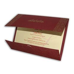 Muslim-Wedding-Cards-Printing.png